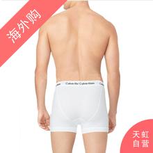 CalvinKlein男士平角棉质舒适内裤 白色三条装S码(NU2665-100-S)