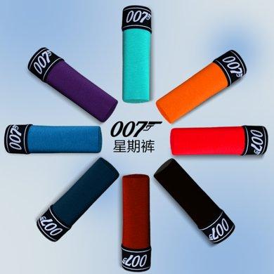 007男士內褲 男 莫代爾平角內褲7條禮盒裝男士星期褲QC018