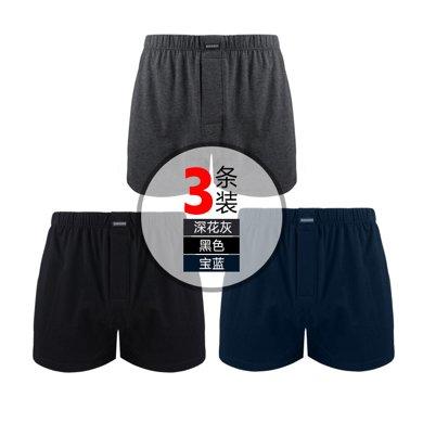 敦之盾 3條裝棉寬松男士內褲平角褲 舒適家居睡褲短褲大碼阿羅褲SET-4517