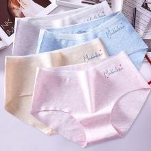 【四條裝】俞兆林無痕棉質內褲 女士薄款 輕薄透氣四條盒裝內褲 Y311