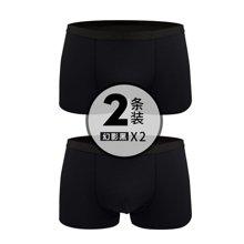 4186敦之盾【钻石无痕】120支莫代尔棉任意裁内裤 男平角裤2条装裤衩