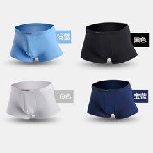 【四条装】俞兆林新款男士薄冰丝平角裤 四条装清凉内裤 冰丝内裤 YZL410760