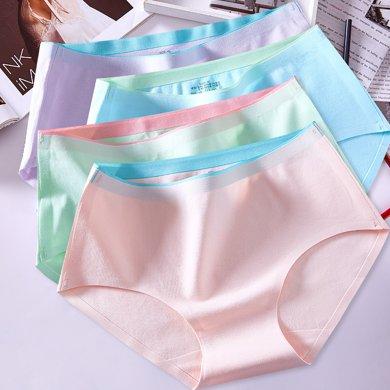 【四条装】俞兆林无痕棉质内裤 女士薄款 轻薄透气四条盒装内裤 Y313