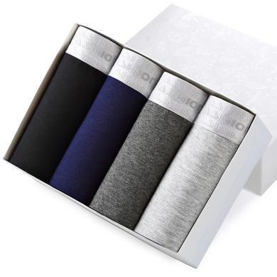 MUYANG 男士4條盒裝純棉內褲平角褲性感內褲7337