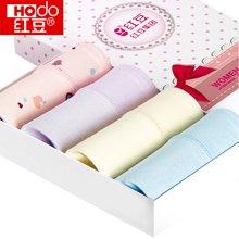 【四条装】Hodo/红豆 红豆女士内裤性感可爱少女中腰全棉三角裤头4条礼盒装HD9002-5颜色随机