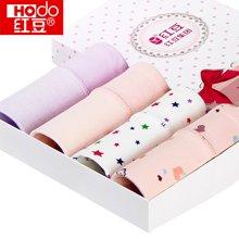 【四条装】Hodo/红豆 红豆女士内裤性感可爱少女中腰全棉三角裤头4条礼盒装HD9002-11