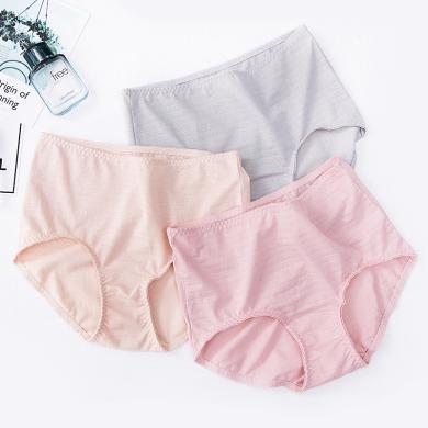 網眼女士內褲 純色簡約排汗透氣內褲女中腰純棉檔 彈力舒適短褲頭