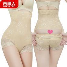 【美体塑形后脱式】南极人塑身高腰收腹提臀内裤女纯棉裆产后恢复收胃美体塑形后脱式NAS6X25142AL-1B