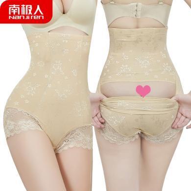 【美體塑形后脫式】南極人塑身高腰收腹提臀內褲女純棉襠產后恢復收胃美體塑形后脫式NAS6X25142AL-1B