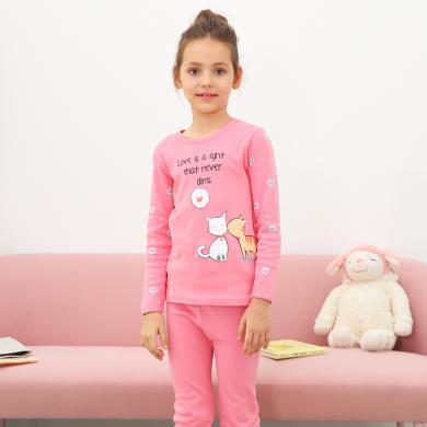 红豆新款儿童内衣套装女童秋衣秋裤宝宝棉质保暖内衣薄款宽松1808-8M1070