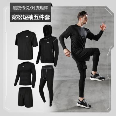 蘭博伊人健身服男緊身衣健身房晨跑步速干籃球運動套裝訓練服裝五件套FYT