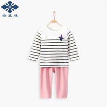 俞兆林儿童家居服长袖春夏季新款内衣仙人掌套装男女童家居服套装 YH18T0001