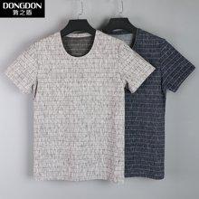 敦之盾2018春夏季简约时尚条纹T恤棉打底衫青年透气男士短袖上衣6131