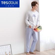 【套装】兰卓丽子品牌男士 土豆先生秋冬新品长袖套装打底家居服男棉睡衣 Y03510002