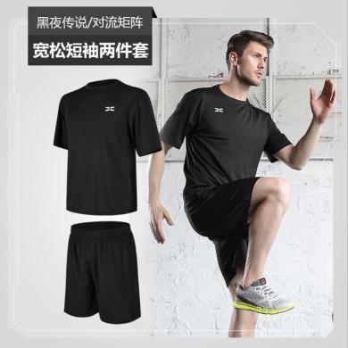 蘭博伊人新款男士休閑戶外運動速干衣短袖跑步服套裝兩件套L630   FYT