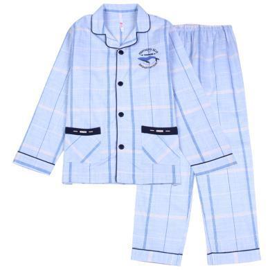 紅豆兒童家居服套裝男童睡衣寶寶中大童春秋薄款長袖睡衣棉質空調服家居服