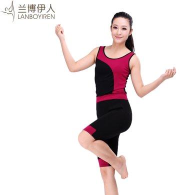 蘭博伊人春夏新款瑜伽服健身服含胸墊表演服舞蹈跳操服女套裝L089+B055