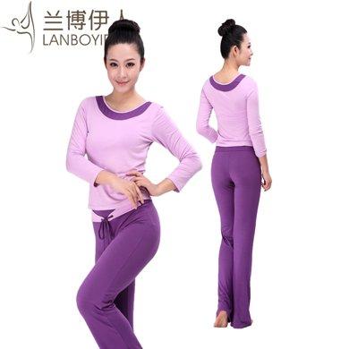 蘭博伊人新款瑜伽服套裝女韓版顯瘦舞蹈服健身服愈加服正品L091+B058