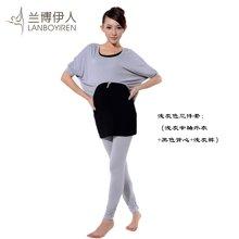 兰博伊人瑜珈服大码竹纤维新款瑜伽服套装舞蹈服修身显瘦L017+L018+B030