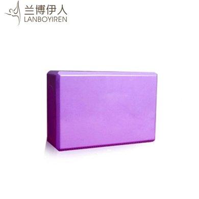 蘭博伊人瑜珈yoga磚環保高密度瑜伽磚正品瑜珈輔助用品器械P013
