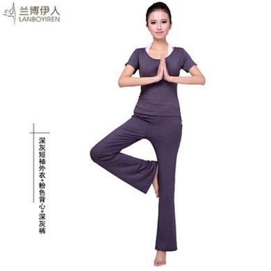蘭博伊人夏季新款瑜伽服三件套女舞蹈健身練功運動愈加服L085+L057+B012