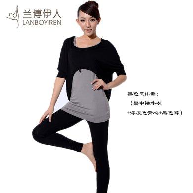 蘭博伊人瑜珈服大碼竹纖維新款瑜伽服套裝舞蹈服修身顯瘦?L017+L018+B030