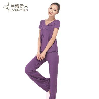 蘭博伊人瑜伽服春夏新款套裝韓版顯瘦瑜珈服健身服舞蹈服大碼L058+B013