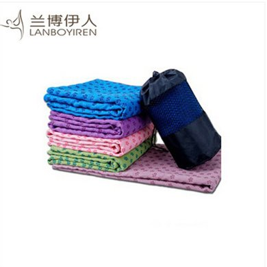 兰博伊人无味抗菌瑜伽毯瑜伽铺巾防滑瑜伽垫子加宽加厚健身吸水运动毯P004