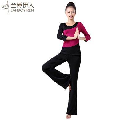蘭博伊人春夏瑜伽服女套裝瑜珈服春夏套裝長袖顯瘦舞蹈服裝愈加服L095+B007CX