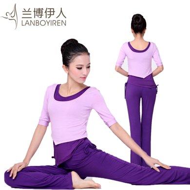蘭博伊人新款瑜伽服夏套裝女中袖四季可穿健身服舞蹈服瑜珈服夏套裝練功服L011+L012+B007ZX