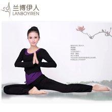 兰博伊人新款瑜伽夏套装女长袖四季可穿健身服舞蹈服瑜珈服春夏套装练功服L011+L012+B007CX