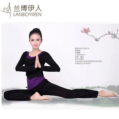 蘭博伊人新款瑜伽夏套裝女長袖四季可穿健身服舞蹈服瑜珈服春夏套裝練功服L011+L012+B007CX