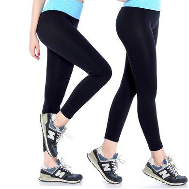蘭博伊人瑜伽小腳緊身顯瘦休閑褲 專業健身房跑步運動瑜伽九分褲速干褲:JL9003