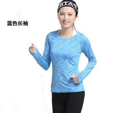 蘭博伊人跑步服段染t恤上衣速干運動短袖健服女瑜伽服女/長袖L5001