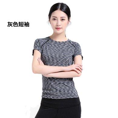 蘭博伊人跑步服段染t恤上衣速干夏季運動短袖健身服女夏瑜伽服 /短袖L5001