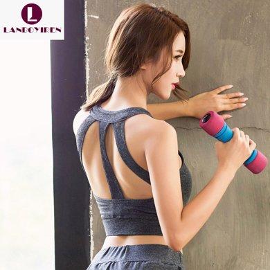 蘭博伊人新款瑜伽服運動背心女帶胸墊上衣跑步健身防震聚攏收副乳文胸L7018