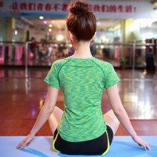 兰博伊人显瘦瑜伽服套装短袖健身服女跑步服运动短裤两件套段染短袖上衣+短裤L5001+B7007