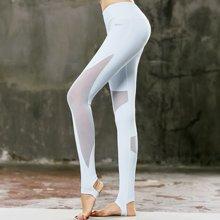 兰博伊人瑜伽裤夏季女健身房运动跑步服弹力紧身透气显瘦网纱瑜珈踩脚长裤B008