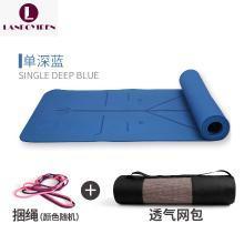 兰博伊人体位线环保183*61*0.6cm健身防滑吸汗tpe单双色瑜伽垫子 / dk-74