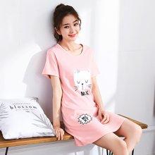 极有家 宽松韩版女士可爱甜美少女睡衣短袖夏季家居睡裙*1710124