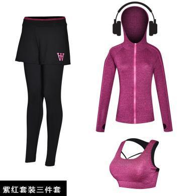 蘭博伊人健身房速干運動套裝女春夏2019新款瑜伽服五件套健身衣專業跑步服 LB016