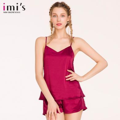 IMIS愛美麗睡衣 麥當娜時尚刺繡花邊吊帶背心短褲套裝