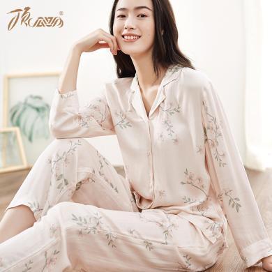 顶瓜瓜睡衣女夏季薄款棉质家居服套装 清凉宽松长袖衬衫居家服