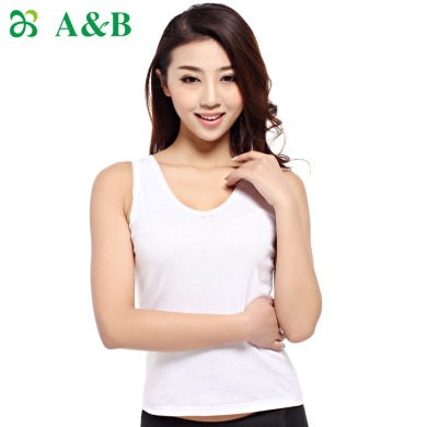 【2件裝】A&B女士內衣百搭打底吊帶小背心全棉細針羅紋吊帶衫 (8191)