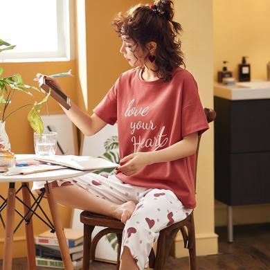 庫依娜內衣 春夏新品精梳棉質短袖七分褲睡衣女士可外穿韓版家居服兩件套裝 MSFY721