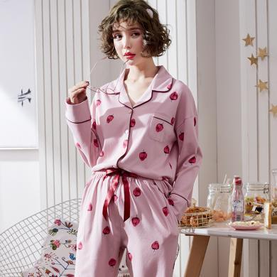 俞兆林 女士秋季新款開衫草莓睡衣棉質睡衣 舒適家居睡衣套裝 家居服 印花睡衣 清爽舒適印花睡衣YG5131