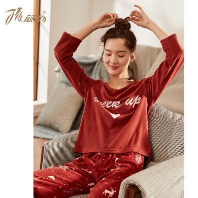 頂瓜瓜睡衣女秋冬保暖家居服套裝 可愛印花韓版套頭搖粒絨兩件套