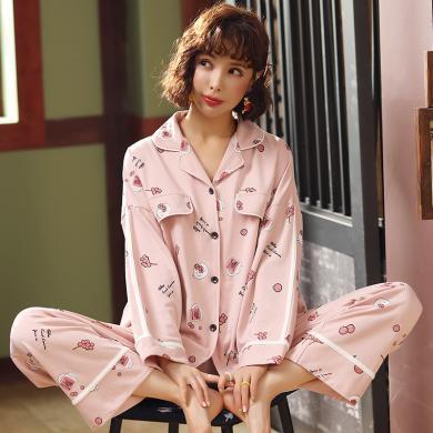 俞兆林 秋季新款女士開衫睡衣棉質睡衣 韓版家居服 睡衣 舒適家居服 睡衣 睡衣可外穿QT1929