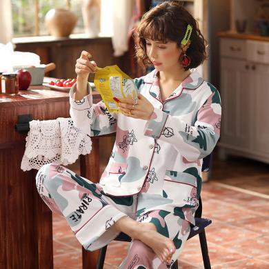俞兆林 秋季女士開衫睡衣棉質睡衣 家居服套裝 睡衣 家居服 睡衣 舒適家居服 睡衣QT1934