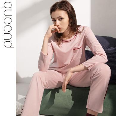 女式絲光棉圓領長袖長褲套裝水粉色M